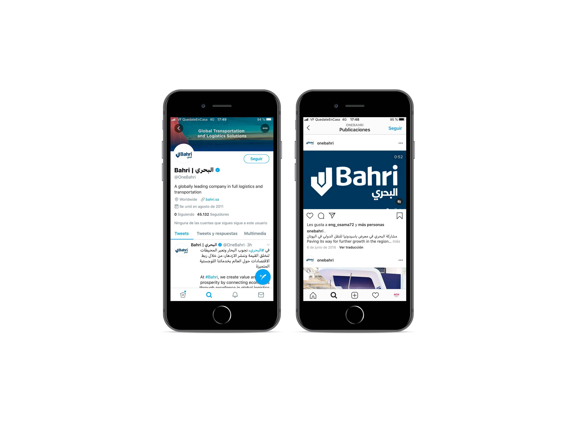 Bahri_RRSS